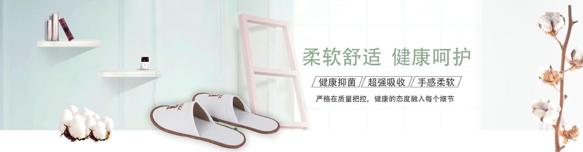 扬州尚行旅游用品有限公司